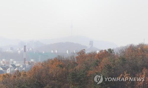 '서울 뿌옇다'