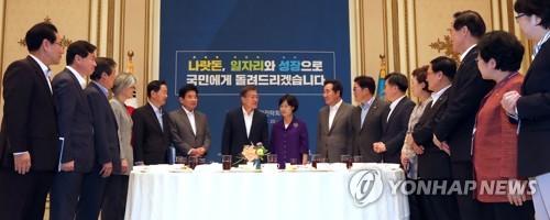 지난 7월에 열린 '국가재정전략회의' 모습 [연합 자료사진]