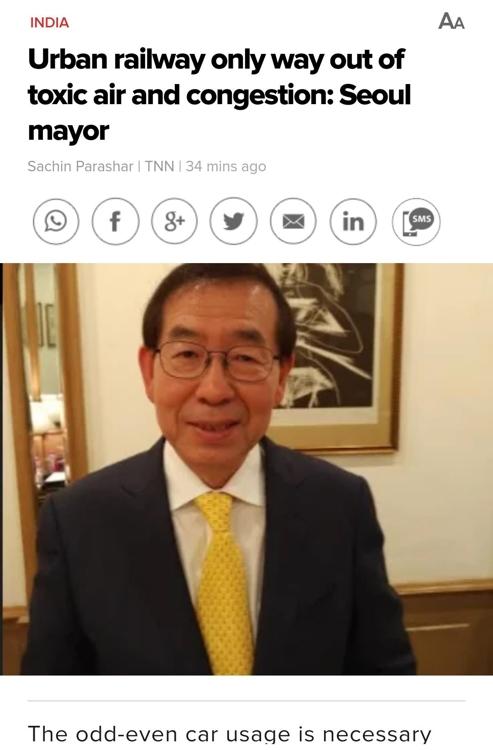 박원순 서울시장을 인터뷰한 인도 현지언론 '타임스 오브 인디아'