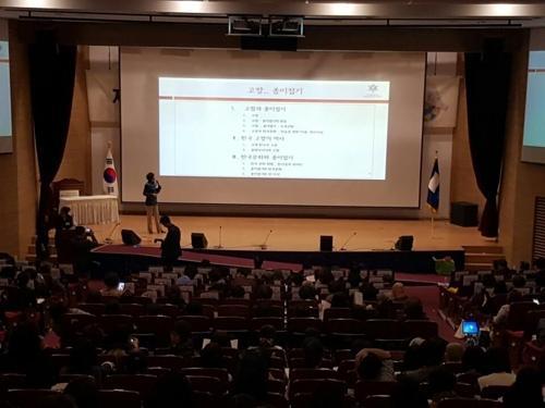 11일 국회의원회관에서는 제1회 대한민국 종이접기 역사포럼이 열렸다.