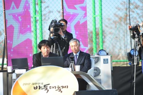 한국 바둑 전설과 주한중국대사의 호흡