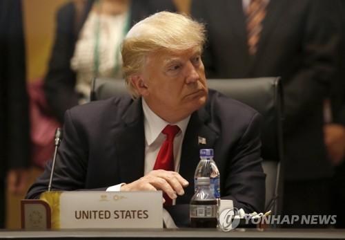 11일 베트남에서 열린 APEC 정상회의에 참석한 트럼프 미국 대통령[EPA=연합뉴스]
