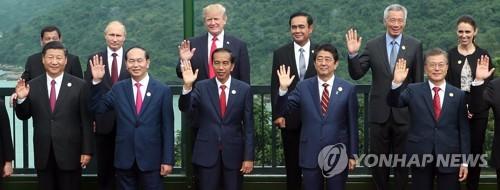 'APEC ' 한자리에 모인 한-미-일-중-러