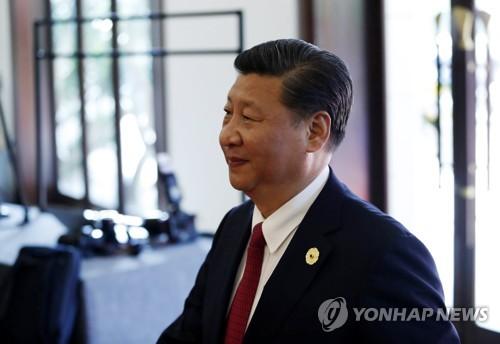 시진핑 중국 국가주석[EPA=연합뉴스]