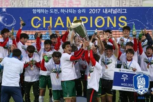 경주한수원이 실업축구 내셔널리그에서 첫 우승을 달성했다.
