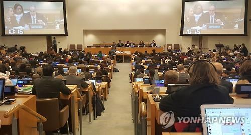 작년 11월 북한인권결의안 채택하는 유엔총회 제3위원회