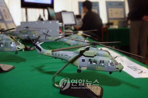 한국형 헬기(KHP) 모형 [연합뉴스 자료사진]