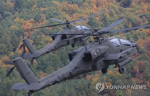 육군 아파치 공격헬기[연합뉴스 자료사진]