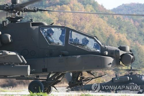 아파치 공격헬기[연합뉴스 자료사진]