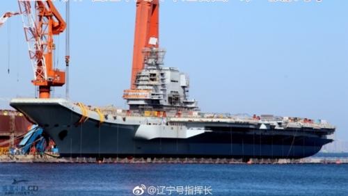 레이더가 설치된 중국 첫 자국산 항모.[환구망]