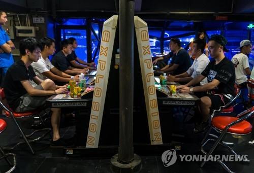 온라인 게임 즐기는 중국 선전의 PC방[EPA=연합뉴스]