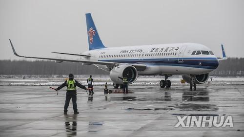 중국 남방항공 여객기