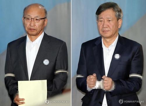 문형표 전 장관과 홍완선 전 본부장