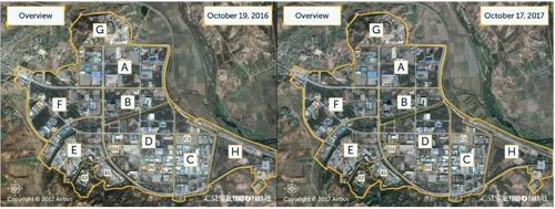 개성공단 인공위성 사진 비교. CSIS/Airbus 제공