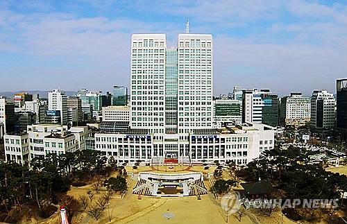 대전시청 전경 [연합뉴스 자료사진]