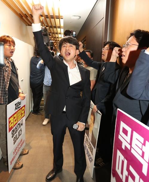 9월4일 파업 돌입…구호 외치는 김연국 노조위원장