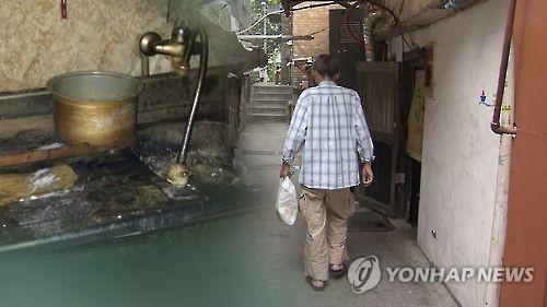 단절된 사회 [연합뉴스 CG]
