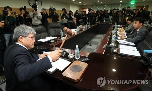 방문진, 김장겸 MBC 사장 해임안 가결