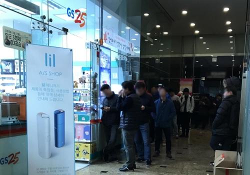 KT&G 궐련형 전자담배 '릴' 인기