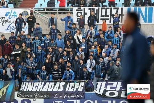 프로축구 인천-전남 경기 중 인천 서포터스들이 응원하고 있다.