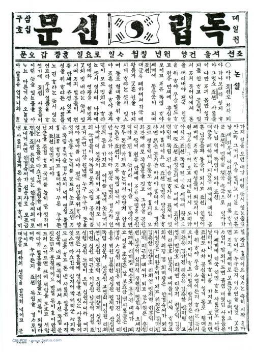 [김은주의 시선] 건립 120주년 독립문에 서린 염원