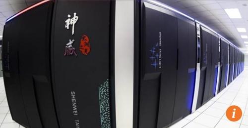 중국의 슈퍼컴퓨터 선웨이 타이후즈광
