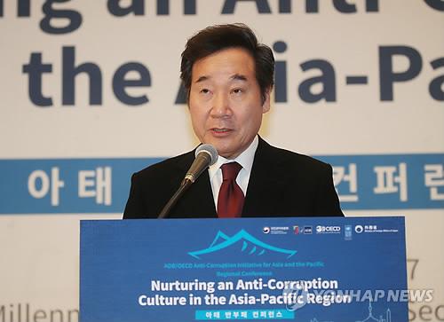 'ADB/OECD 아태 반부패 콘퍼런스'서 연설하는 이낙연 총리