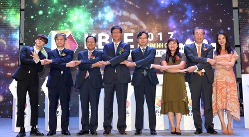 롯데홈쇼핑, 베트남 호치민서 한류박람회
