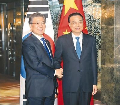 문재인 대통령과 리커창 중국 총리 13일 회견 [신화사]