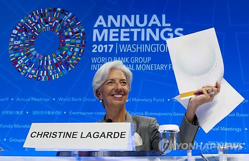 "IMF 총재 ""세계경제 회복세 입니다"""