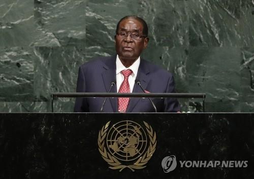 로버트 무가베 짐바브웨 대통령[AP=연합뉴스 자료사진]