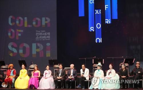 2017 전주세계소리축제 개막 기자회견 모습. [연합뉴스 자료사진]