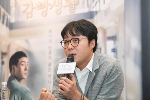 '슬기로운 감빵생활' 연출한 신원호 PD