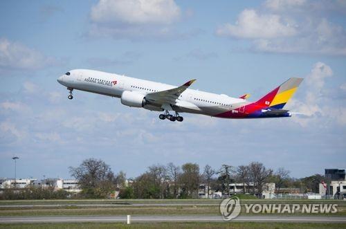 아시아나항공 A350 여객기