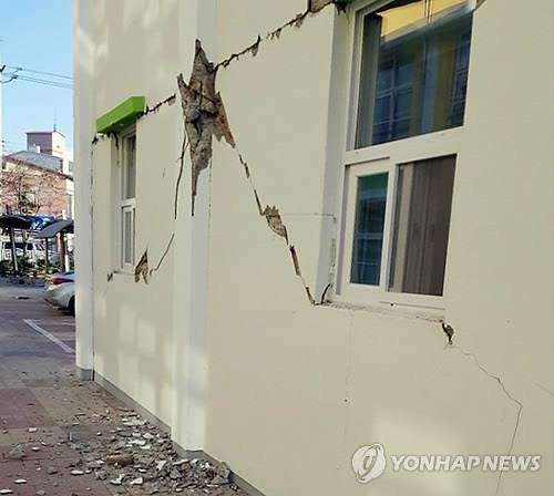 지진으로 파손된 학교