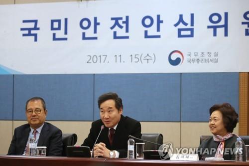 국민안전안심위원회 첫 회의하는 이낙연 총리