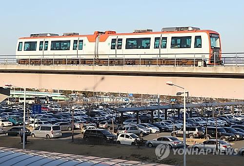 운행 중인 부산-김해경전철