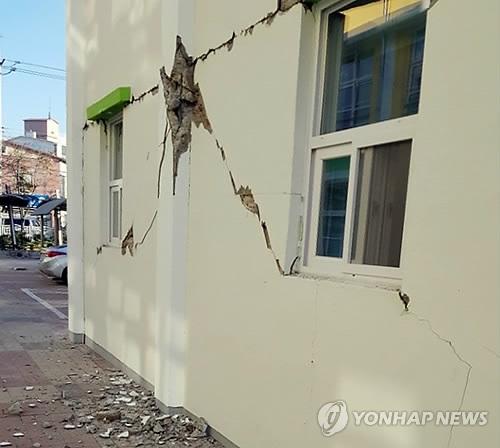 초등학교 지진 피해