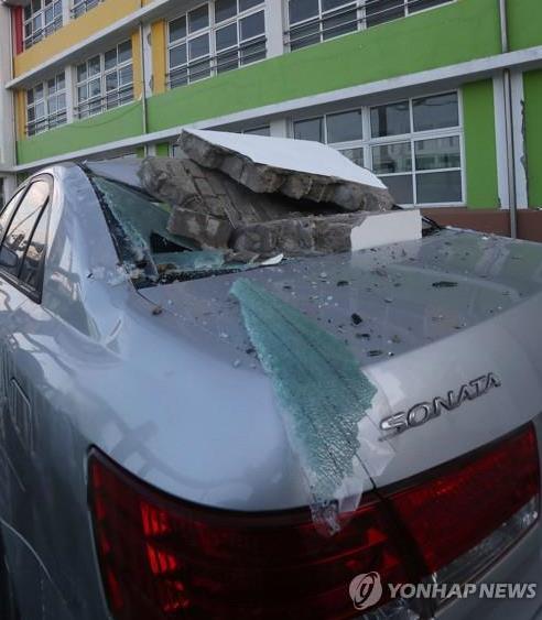 지진으로 무너진 초등학교 외벽 [연합뉴스 자료사진]