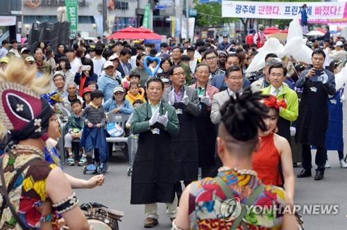 광주 프린지페스티벌 모습[연합뉴스 자료사진]