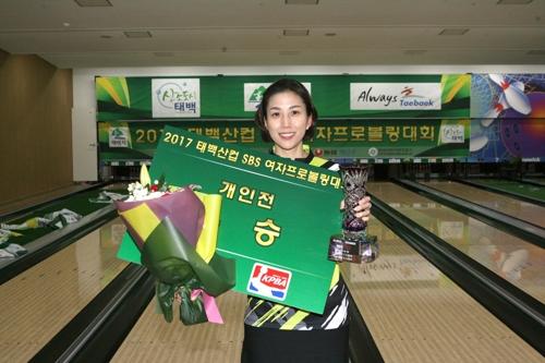 우승 차지한 김효미