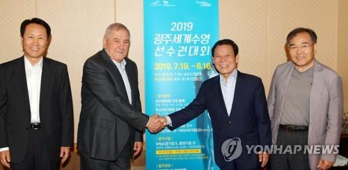 지난 6월 광주 방문한 FINA 사무총장