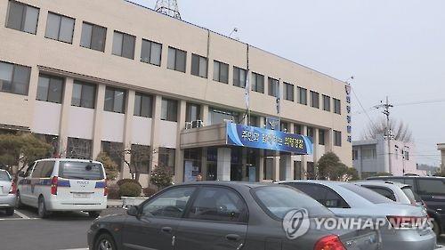 경남 의령경찰서 [연합뉴스 자료 사진]