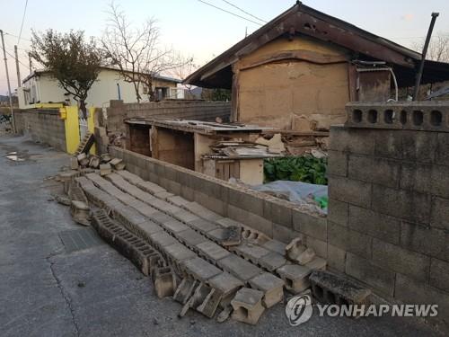 담 무너진 포항 지진 진앙 마을