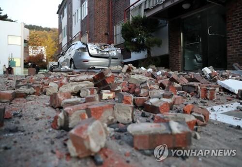지진 피해