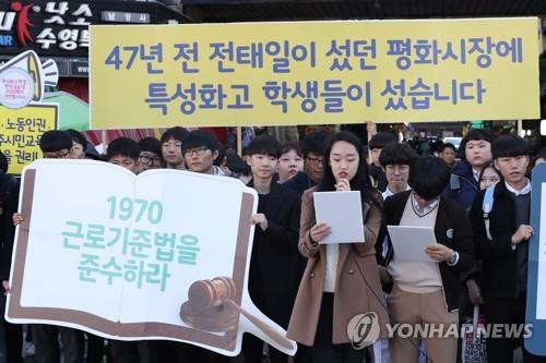"""현장실습 특성화고생 또사망…""""현장곳곳 세월호"""""""