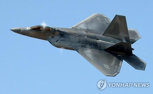 美 F-22 6대 내달 한꺼번에 한반도 전개…北압박 최고조