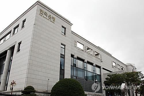 한국은행 경남본부 전경. [연합뉴스 자료사진]
