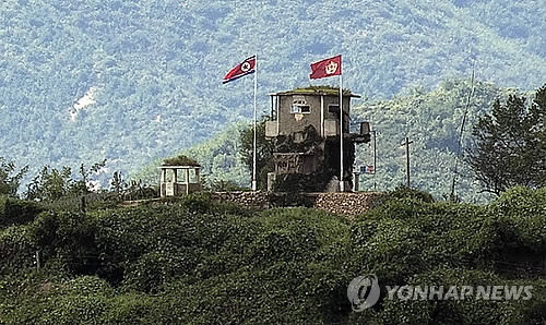 북한군 비무장지대내 GP(소초)