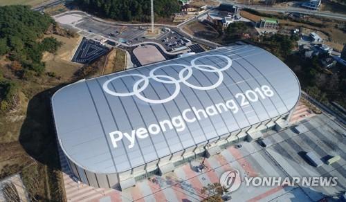 평창올림픽 경기장, 연합뉴스 자료사진